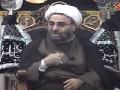 Maulana Hurr Shabbiri on Maarifaate Imam and Imamat -MominCenter-012011- Urdu and English