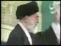 امیر حزب الله - Ayatullah Khamenei - Persian