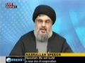 [ENGLISH] Sayyed Hassan Nasrallah about Lebanon Internal Affairs - 23 JAN 2011