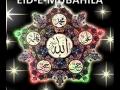 Eid-e-Mubahila - English