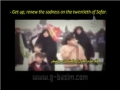 قم جدد الحزن Get Up to Renew Grief - Elegy of Arbaeen - Arabic sub English