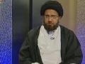 مشعل راہ - آیۃ تطہیر - Discussion about Ayat Tatheer - Urdu