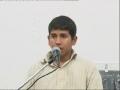 Salam - Recited By Brother Syed Qasim Abbas Rizvi - Arbaeen 1432 - Urdu