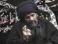 Safar 1432 - Majlis 5 in NY - ISLAM, The religion of Love - H.I. Abbas Ayleya - English