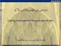 Holy Quran - Surah at Taariq, Surah No 86 - Arabic sub English sub Urdu
