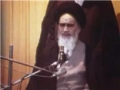 سخنان امام خمینی ره Speeches of Imam Khomeini (r.a.)  - Part 3 - Persian