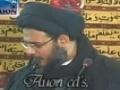 Importance of Logic in Mans life by Ayatullah Aqeel ul Gharavi - Urdu