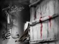 Uzma Zaidi - Dua n Hijaab kay Ahkam - safar 10 - Urdu
