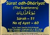 Holy Quran - Surah ad Dhariyat, Surah No 51 - Arabic sub English sub Urdu