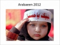 Journey to Karbala - Arbaeen 2011 - Part 3/3 - English