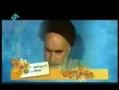امام خمینی (ره): دلبستگی به دنیا Attachment to this world - Farsi
