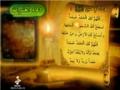 دعاء العشرات - Supplication by Imam Hussain (A.S.) - Arabic and Persian
