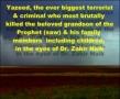 The event of Karbala And Yazeed - Dr. Zakir Naik opinion - Opposing all Shias n Sunnis - English