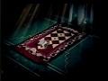 Forgive Me - Sheikh Hussain Al-Akraf - Arabic