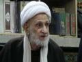 الهی - about Ayatullah Behjat - Persian