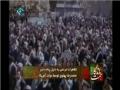 مستند همت ماندگار -  Islamic Revolution Anniversary Documentary - Part 2 - Persian