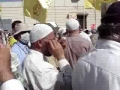 Hajj - Shia Unity Part 4  Video Clip