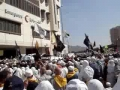 Haj - Shia Unity Mina  Part 3 Video Clip