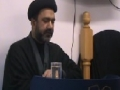 Friday Sermons 11/02/11- AL-ASR CENTRE WOKING-UK - English