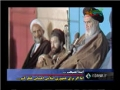 مستند رویش ها و ریزش های انقلاب - Islamic Revolution Documentary -  Part 4 - Persian