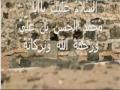 Sulah Hz. Imam Hassan (A.S) - Uzma Zaidi day 01 - Urdu