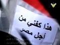Egypt - The Country of Arab - Nasheed - Arabic