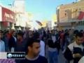 Saudis, US prop up weak Bahrain - 15 Feb 2011 - English