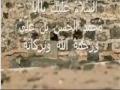 Sulah Hz. Imam Hassan (A.S) - Uzma Zaidi day 04 - Urdu