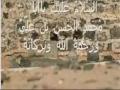 Sulah Hz. Imam Hassan (A.S) - Uzma Zaidi day 05 - Urdu