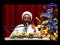 سیره پیامبر اعظم ص - Agha Ali Raza Panahiyan Speech - Farsi