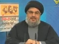 16 FEB 2011 - السيد حسن نصرالله في ذكرى القادة الشهداء - Arabic