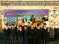 Iranian School - Hymn 02 - 32nd Anniversary Islamic Revolution - Islamic Centre of England - Farsi