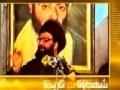[1] تاريخ السيد عباس الموسوي Sayed Abbas Moussawi Documentary - Arabic
