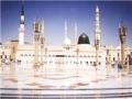 Salam Us Par ke Jisnay - Naat - Urdu