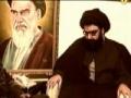 [3] تاريخ السيد عباس الموسوي Sayed Abbas Moussawi Documentary - Arabic