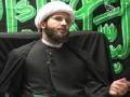The Struggle Within - Sh. Hamza Sodagar | Lecture 07 Arbaeen 1431 (2010) [HD] - English