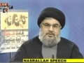 [English] Sayed Nasrallah Speech on the Resistance Martyr Leaders - 16Feb2011
