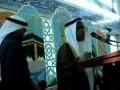 Shia Muslims in Madina - Poetry in Arabic