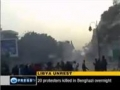 Libya protests death toll close to 300 - 20 Feb 2011 - English