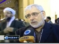 [Suuni & Shia Ulemas Gathered in Tehran] Views of Islamic intellectuals - 24th International Islamic Unity Conferenc