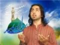 Youn Hai Insan Ka Dil - Naat - Urdu