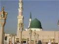 Muhammad (s.a.w.w) Ka Roza - Naat - Urdu