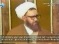 Shehid Mutahari mbi sundimin e Jurisprudencës Islame [Velajati Fakih] - Farsi sub Albainian