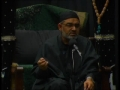 Majlis 01 - Abd Aur Obudiat, Quran Aur Ahlebait (as) Ki Talimat Ki Roshni Main - AMZ - Urdu