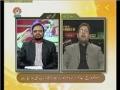 عالم اسلام اور رہبر انقلاب کی ہدایات - Guidelines from the Leader - Urdu