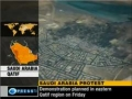 Protests planned in Saudi Arabia - 25 Feb 2011 - English