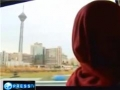 Tehran Milad Tower - English