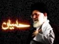 Impose on Imam - Farsi