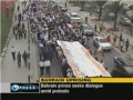 Protests Continue in Bahrain - 28 Feb 2011 - English