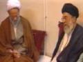 Leader of the Muslim Ummah meeting with Ayatollah Mesbah Yazdi - Farsi